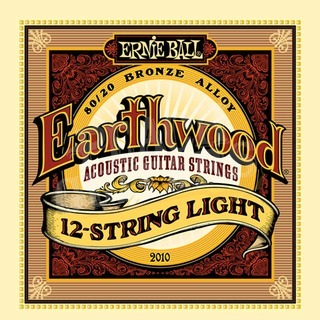 Earthwood 12 string light set