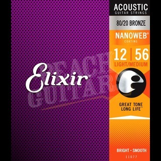 Elixir Acoustic 80/20 Bronze Strings