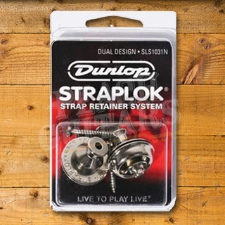 Dunlop Straplock set Nickel