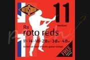 Rotosound Roto Red 11-48