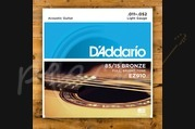 D'addario - 11-52 Light 85/15 Bronze