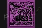 Ernie Ball - 40-125 5 String Super Slinky Bass